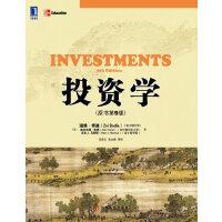 投资学(原书第9版)(全美顶尖商学院和管理学院的首选投资学教材,大量CFA考试真题,配套习题集出版!)