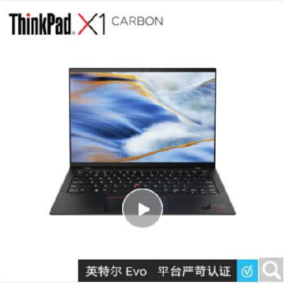 联想ThinkPad X390 0CCD(20Q0A00CCD)英特尔酷睿i5 13.3英寸轻薄笔记本电脑(i5-8265U 8G 512GBSSD FHD屏)4G版 原厂密封!顺丰包邮!支持官方验证!