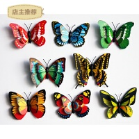 韩国3d立体装饰磁贴仿真蝴蝶磁性冰箱贴多种颜色随机小蝴蝶SN3108 中