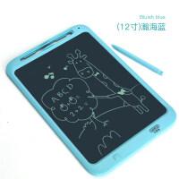 儿童液晶画板 非磁性光能电子黑板写字板宝宝涂鸦绘画手写 12寸 液晶画板(瀚海蓝)