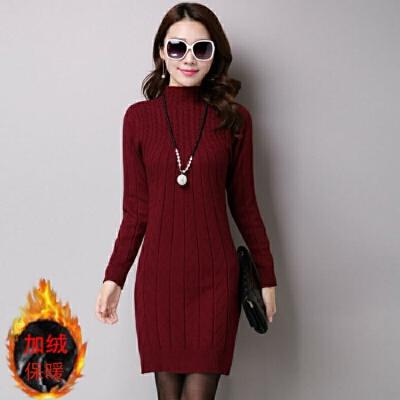加绒加厚 秋冬装韩版中长款妈妈裙打底衫女士针织衫包臀毛衣  S 建议75-90斤