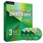 剑桥国际英语教程(第5版)(学生包)(3)