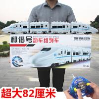 和谐号火车玩具电动仿真大号高铁动车模型遥控轨道车儿童玩具男孩定制 和谐号遥控车