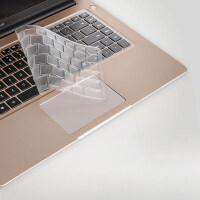 华为MateBook D笔记本键盘膜MRC-W50电脑键盘保护膜软膜 键盘膜【MateBook D】