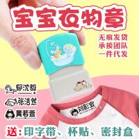 幼儿园姓名贴宝宝校服刺绣名字印章防水可免缝儿童名字衣贴定制