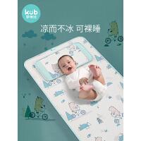 KUB可优比婴儿凉席冰丝新生儿宝宝凉席夏婴儿床儿童凉席幼儿园