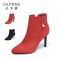 Daphne/达芙妮秋冬舒适短筒女靴性感尖头细跟高跟女鞋