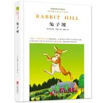 新课标国际大奖儿童书系:兔子坡 (美)罗伯特・罗素(Robert Lawson)著,,刘健译 北京联合出版公司