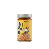 【网易严选 食品盛宴】蒜香金枪鱼酱180克