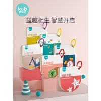 KUB可优比宝宝早教卡1-3岁幼儿认知卡识字卡早教书礼盒益智玩具