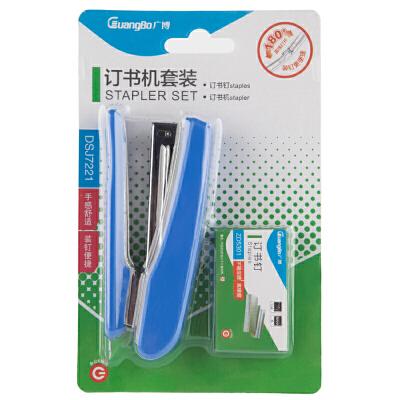 广博(GuangBo)10号订书机订书器含起钉器办公文具 颜色随机 单个装DSJ7101S