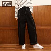 【秋尚新,6折价179.4】森宿撞色围墙秋装文艺纯色长裤