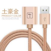��Xusb延�L�公�δ�1/2/3米U�P�B接鼠�思娱L����延�L�