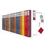 中华大国学经典文库:少数民族卷(全42册)