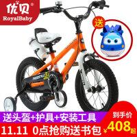 优贝儿童 自行车表演车男女单车12/14/16/18/20寸合适幼儿2-3-6岁宝宝童车