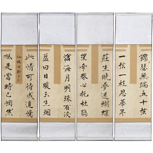 已装裱四条屏 《李商隐诗-锦瑟》姜悦新 中书协 R3370