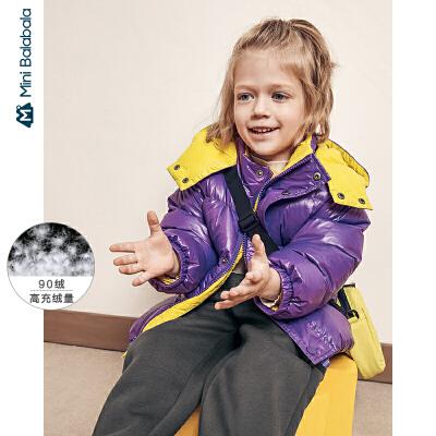 【2件3折参考价:150】迷你巴拉巴拉儿童羽绒服男童羽绒外套短款冬新款防风连帽衣服