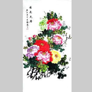 陕西省美协理事,洛阳牡丹画院常务理事齐玉龙(国色天香)18
