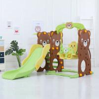 儿童滑滑梯室内家用荡秋千*组合小型折叠塑料小孩子宝宝滑梯定制 小熊三合一(棕)