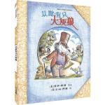 正版-ABB-麦克米伦世纪童书:从前有只大灰狼(精装绘本) [美]佐伊阿利 文,[美] RW阿利 图 97875568