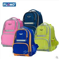 Flomo富乐梦人因护脊书包儿童双肩减负包小学生男女4-6年级CL-504