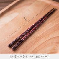 日式和风木质餐具家用创意楠木情侣筷子多款 5双装