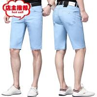 流行男装2019夏款中年男士休闲短裤五分裤直筒修身潮韩版七分白色