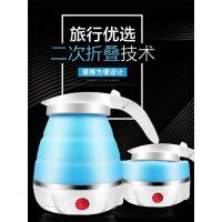 旅行压缩电热水壶方便携带的便携式小型保温可折叠电水壶