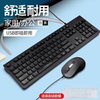 键盘鼠标套装薄膜键鼠套装台式静音无声笔记本家用游戏USB