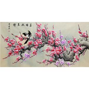 《喜梅报吉祥》李世杰 一级美术师 北京美协R3999