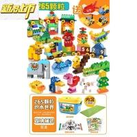 【六一儿童节特惠】 兼容乐高积木大颗粒拼装积木玩具3周6岁儿童启蒙益智玩具男孩 +大底板+飞机包