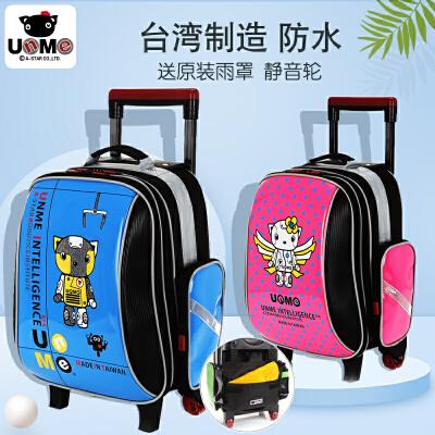 【台湾进口】台湾unme小学生拉杆书包1-3-6年级男女防水减负儿童拉杆箱书包 台湾原装专柜正品 静音轮 送原装雨罩