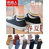 袜子女士短袜夏天浅口可爱夏季日系中筒袜船袜低帮薄款纯棉ins潮