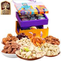 臻味年��^年�怨�零食大�Y包新年春�干果�Y盒�M合�h球品味1130g