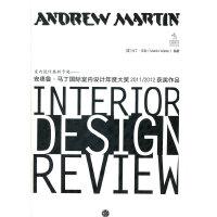 室内设计奥斯卡奖:安德鲁?马丁国际室内设计年度大奖2011/2012获奖作品(室内设计奥斯卡)