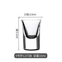 欧式加厚白酒杯12只套装家用玻璃杯2两创意小酒杯一口杯酒吧杯子