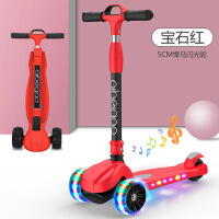 滑板车儿童可升降溜溜车玩具2-3-6-8岁三轮闪光男女孩滑滑车宝宝