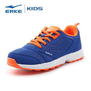 【低至2.5折 2件再8折】鸿星尔克童鞋春秋新款儿童休闲鞋男女童中大童运动跑鞋运动鞋
