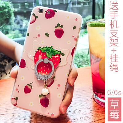 夏日小清新苹果6s手机壳iphone6硅胶7p防摔6plus女款7水果8 plus
