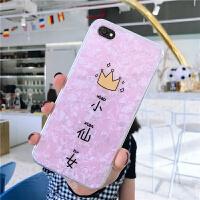 苹果6plus手机壳全包防摔iphone6spius网红ins抖音同款保护套软边