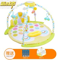 【六一儿童节特惠】 谷雨新生儿音乐投影脚踏钢琴健身架0-1岁6-12个月宝宝益