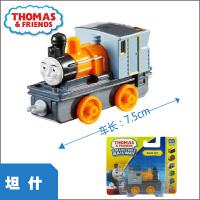 托马斯和朋友之合金小火车玩具 火车头带挂钩BHX25托比艾米莉