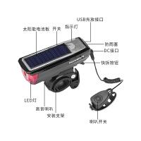 自行车灯车前灯太阳能充电喇叭强光手电筒山地夜骑行配件