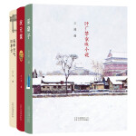 叶广芩京味小说三部曲