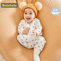 宝宝睡衣秋冬婴儿家居服男童内衣套装0-1岁女童套装加厚