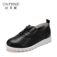 【品牌秒杀】达芙妮集团鞋柜 夏季新品休闲系带板鞋圆头小白鞋女童鞋