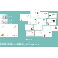 生日卡手绘本相册手工创意情侣浪漫定制纪念册表白卡礼物