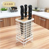 小清新铁艺菜刀架刀座 厨房用品置物架沥水储物收纳架SN0304 米白色