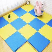 泡沫地垫拼图拼接榻榻米儿童爬爬垫海绵地板 家用卧室加厚