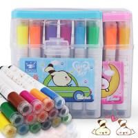 慧眼印章水彩笔24色36色带印章水彩笔儿童幼儿园宝宝安全绘画水彩笔套装带印章盒装水彩笔